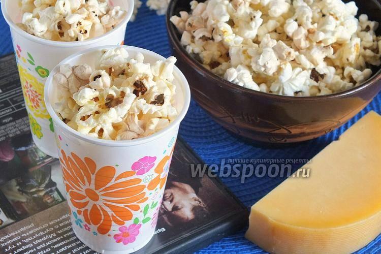 Домашний попкорн: 6 изумительных рецептов