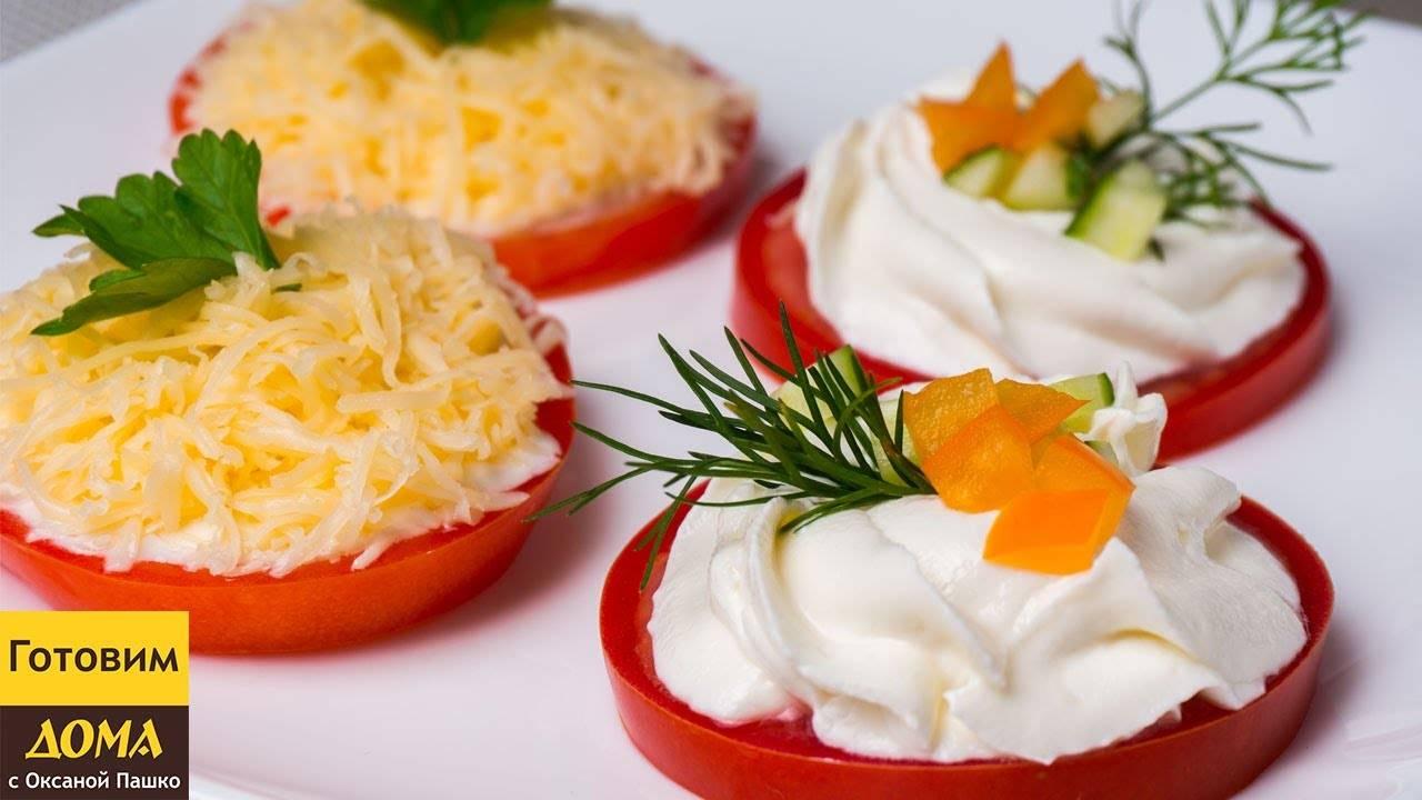 Консервация вкусных закусок из помидоров на зиму