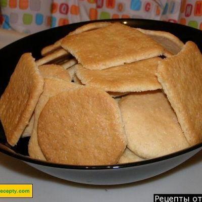 Печенье из рассола огуречного  очень вкусное, фото