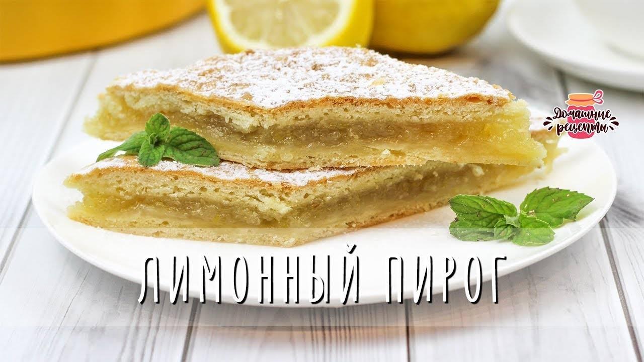 Растение лимонник - рецепты приготовления с фото | как приготовить лимонник