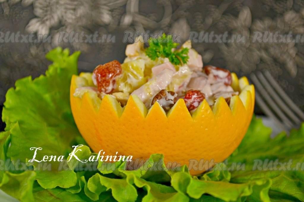 Виноградная гроздь салат рецепт с грибами. сытный салат «виноградная гроздь» с курицей