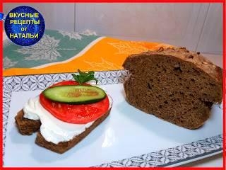 Ржано-пшеничный хлеб на пиве с жареным луком