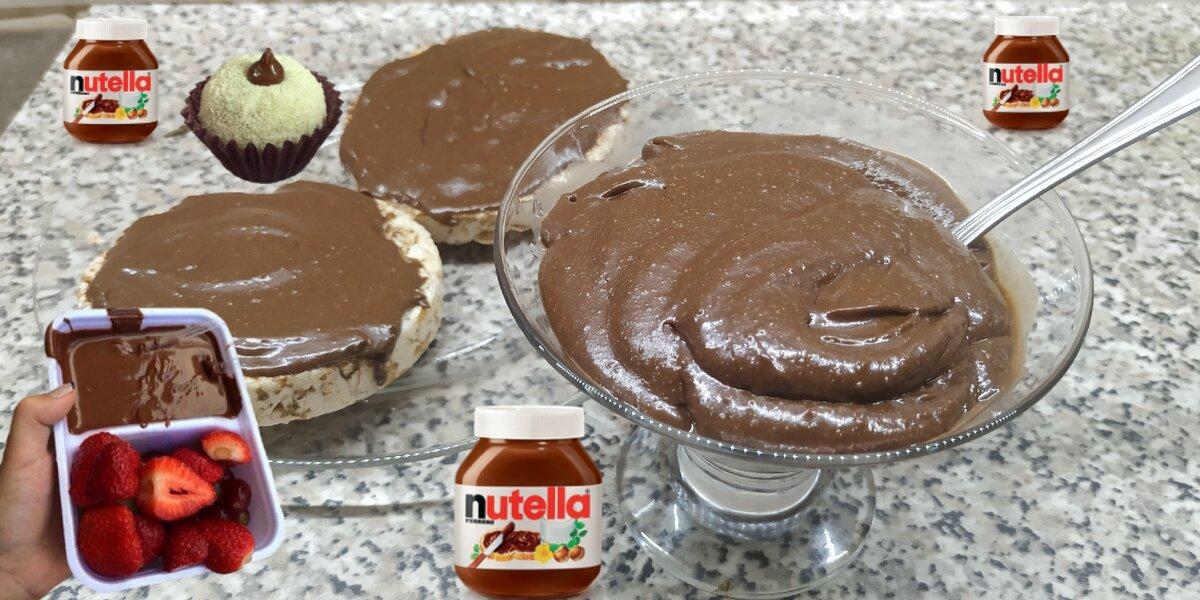 Всемирный день нутеллы: 5 лучших рецептов со знаменитой шоколадной пастой