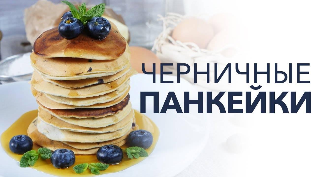 Банановые панкейки на кефире: рецепт с фото пошагово