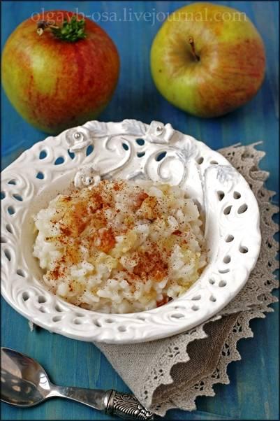 Сладкий плов с яблоками: рецепт с фото пошагово