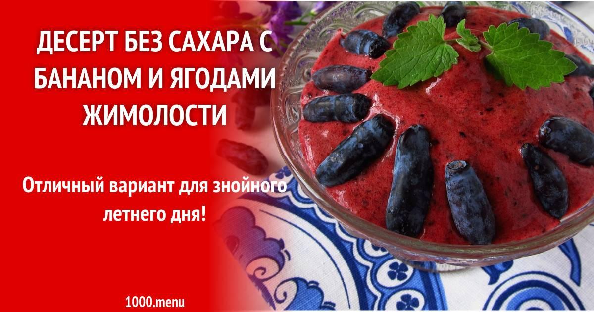 """Десерт молочно-банановый """"воздушный"""""""