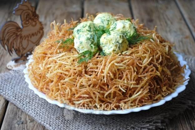 Салат гнездо: 3 разных рецепта салатов «гнездо глухаря», кукушки, перепелиное
