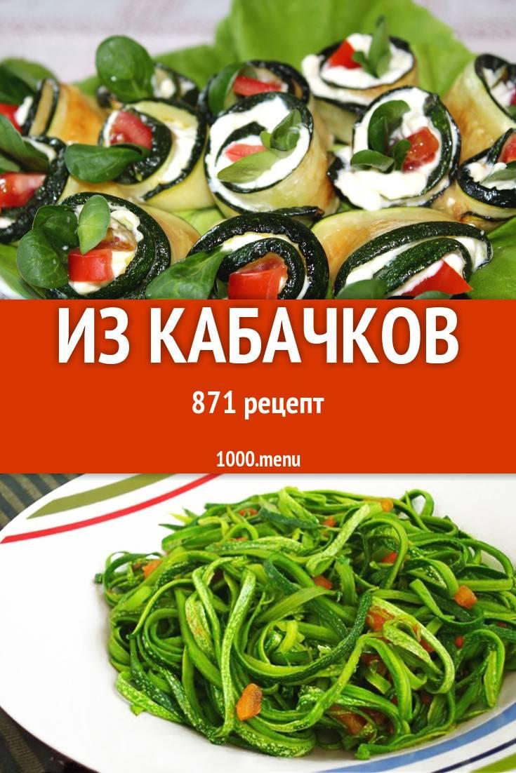 Лазанья из кабачков: рецепты вкуснейшей овощной и мясной лазаньи