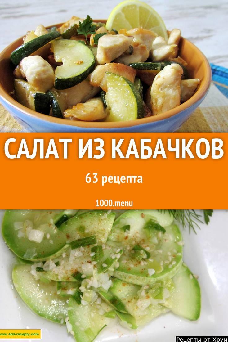 Как приготовить кабачковую лазанью с овощами