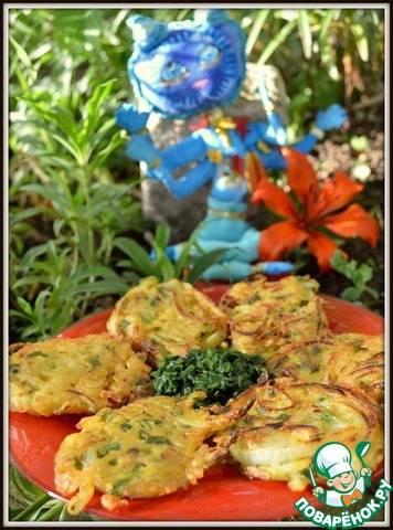 Индийские луковые оладьи