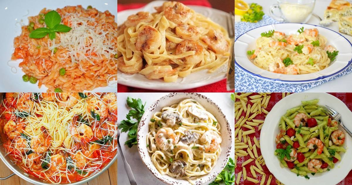 Паста с морепродуктами в сливочном соусе по-итальянски