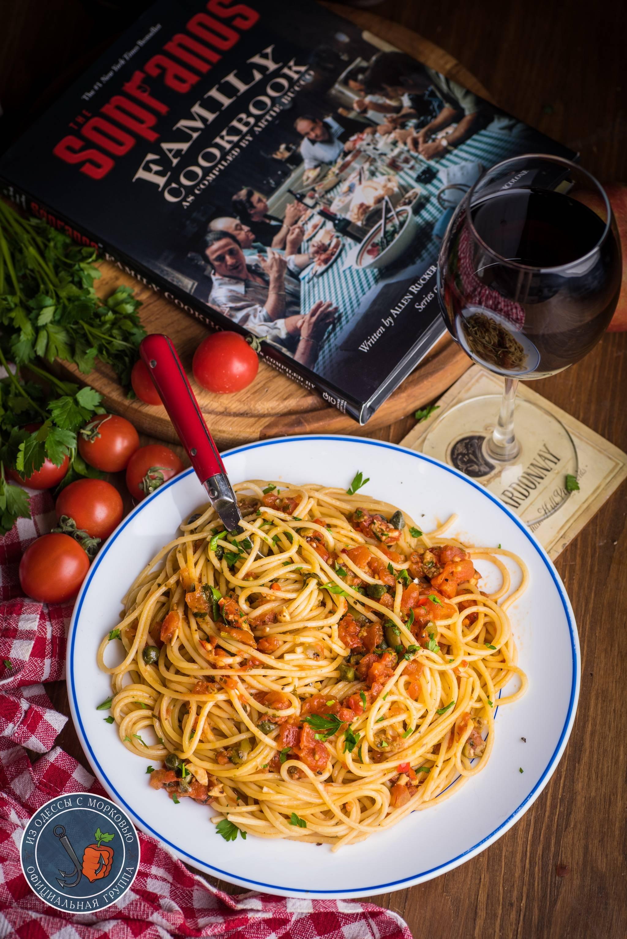 Как сделать правильную итальянскую пасту — фото, пошаговый рецепт и правила подачи на стол