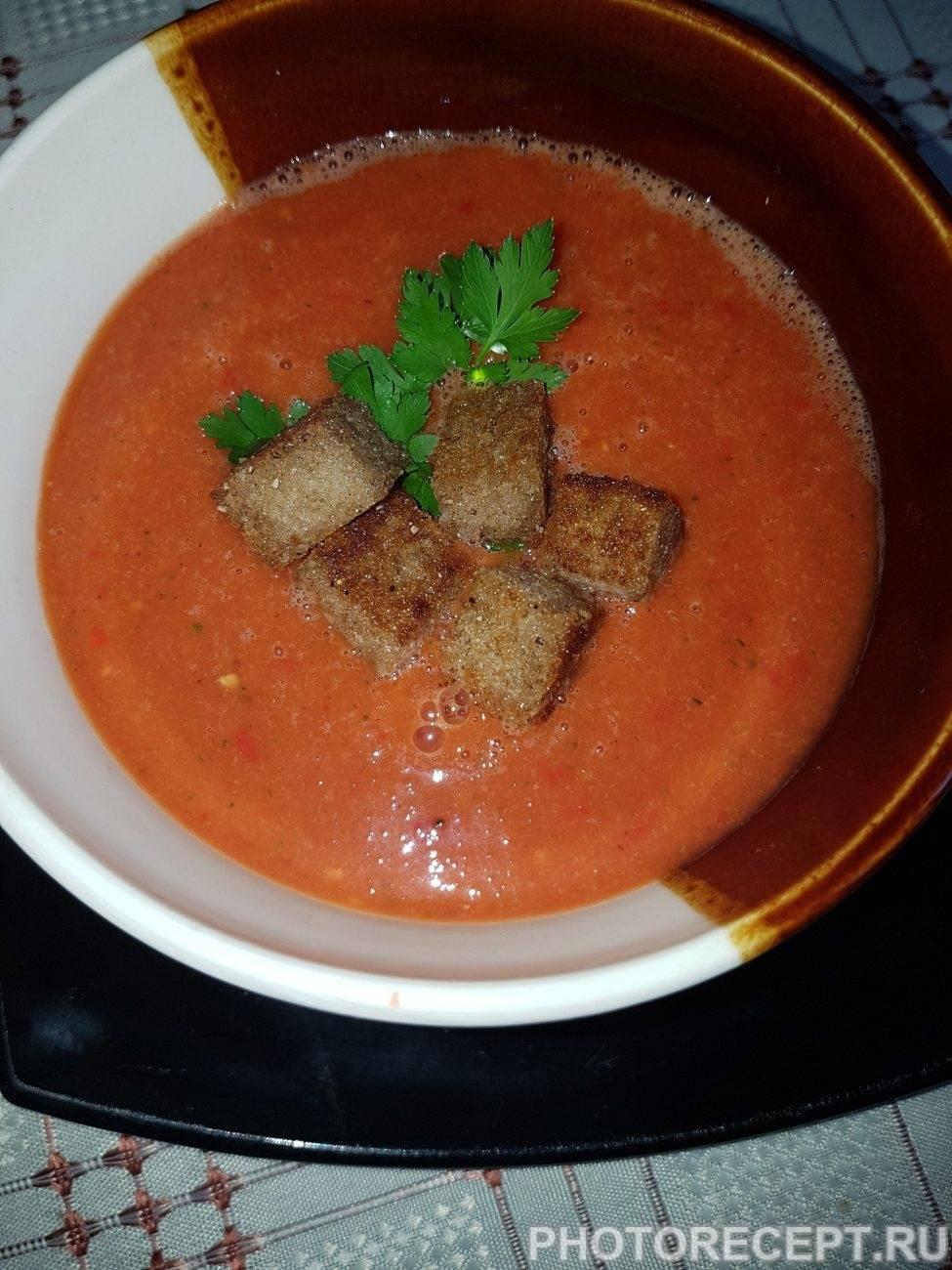 Холодный суп гаспачо с цукини