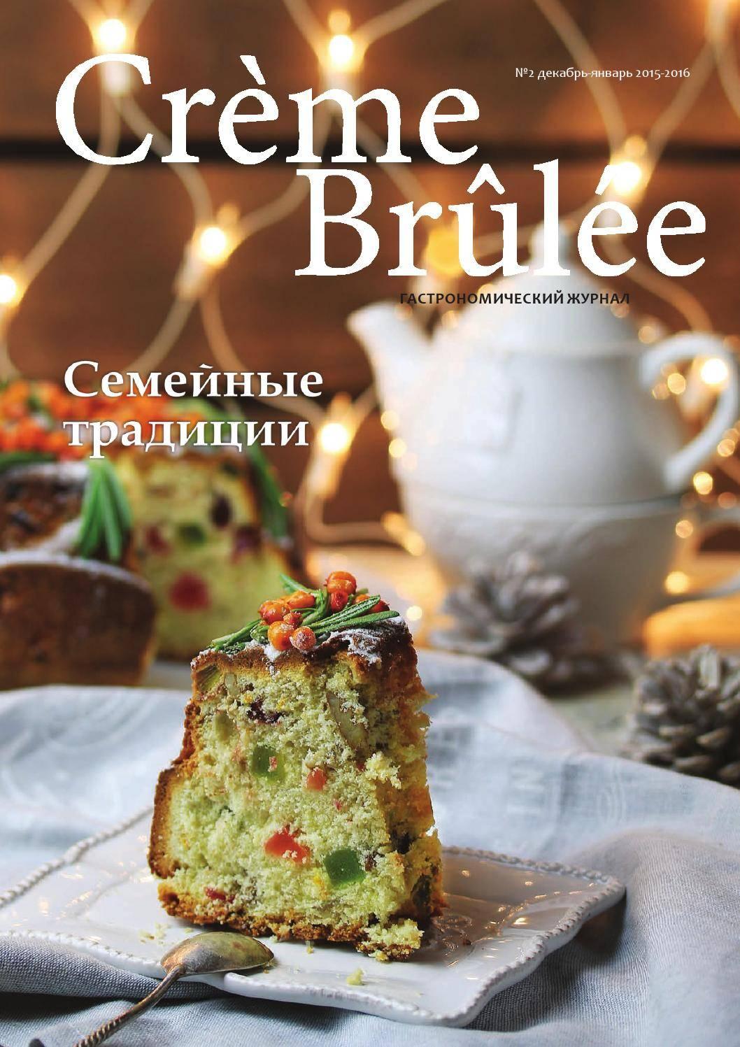 Дорадо с овощами. рыба на подушке из овощей - рецепты джуренко