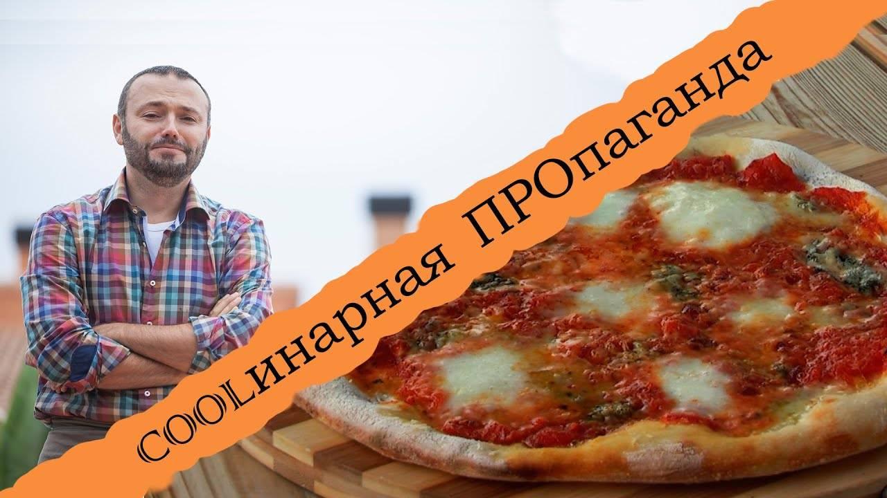 Простое тесто для пиццы неаполитанской
