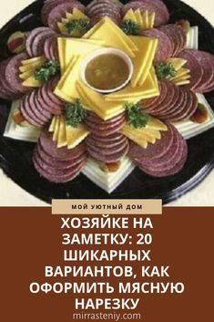 Пирог с мясом и шампиньонами