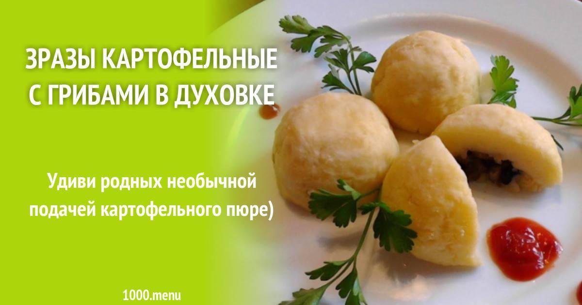 Картофельные палочки в духовке - 12 пошаговых фото в рецепте