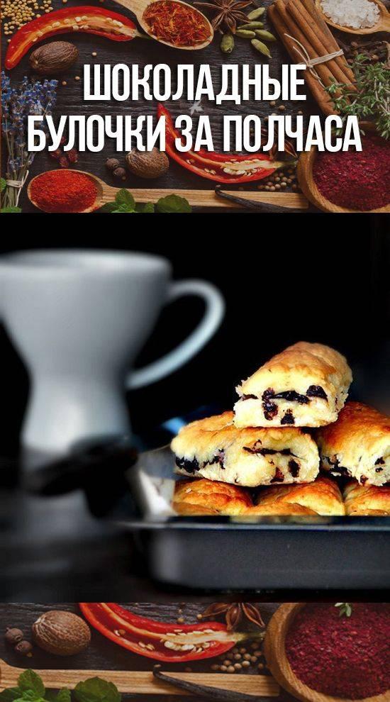 Дрожжевые булочки с повидлом: как заворачивать, фото и подробный рецепт