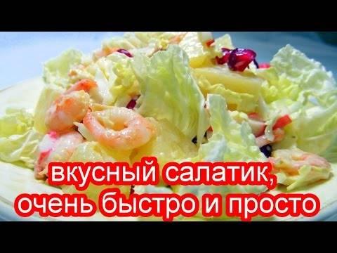 Грейпфрут - рецепты