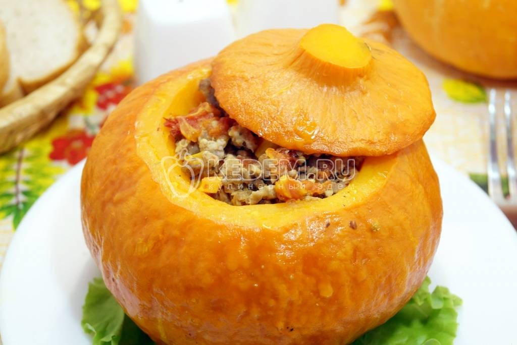 Фаршированная тыква в духовке – 8 рецептов приготовления запеченной тыквы