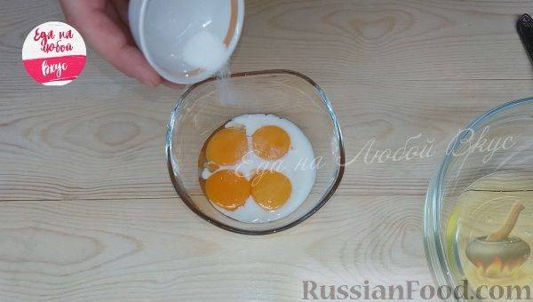 Омлет пуляр. самый необычный омлет на сковороде