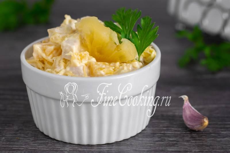 """Рецепт салата """"ананас"""" с курицей, сыром и грецкими орехами"""