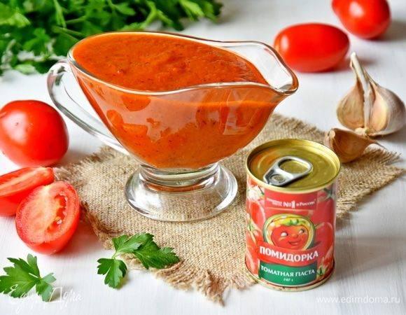Томатный соус - рецепт на зиму с фото. как приготовить заправку из томатов в домашних условиях