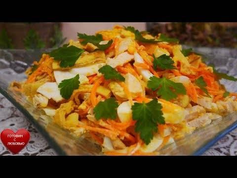 Рецепт салата «подсолнух»: чем заменить маслины-семечки ичипсы-лепестки