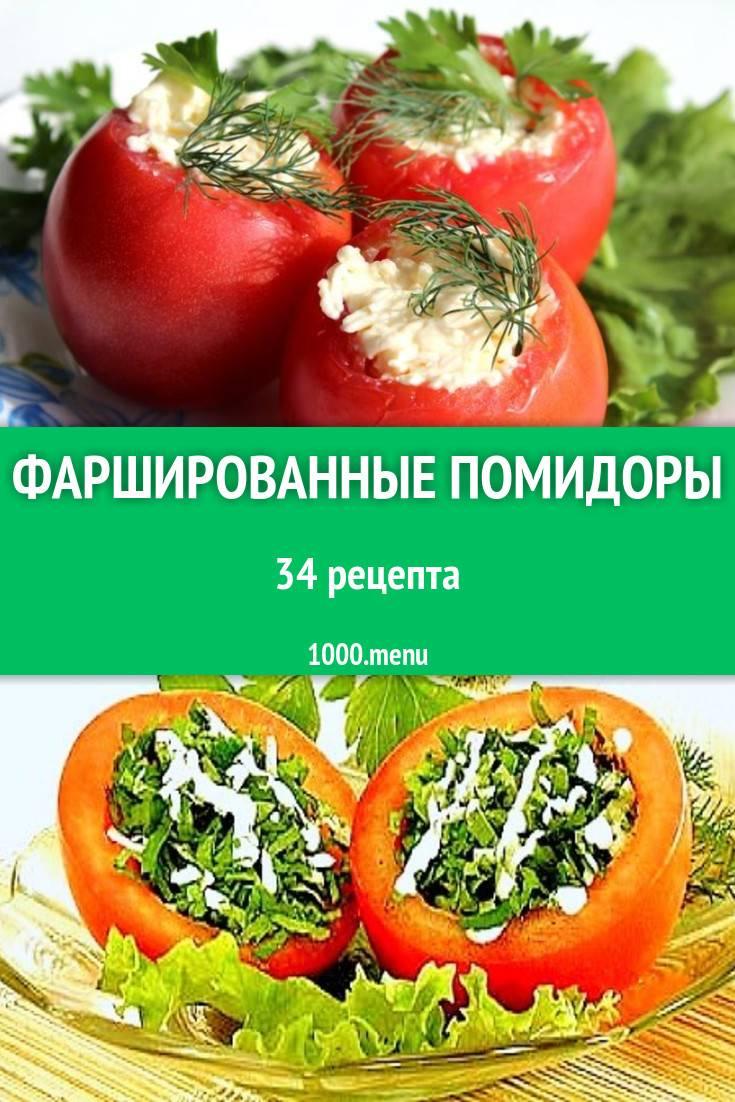 Быстрая закуска из грибов и помидоров на все случаи жизни