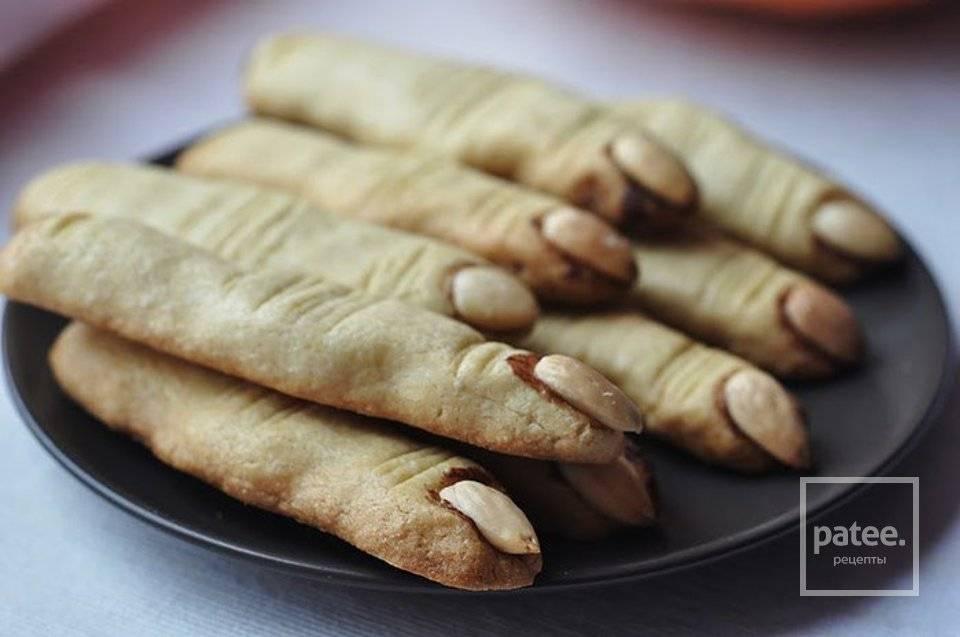 Печенье «ведьмины пальчики»