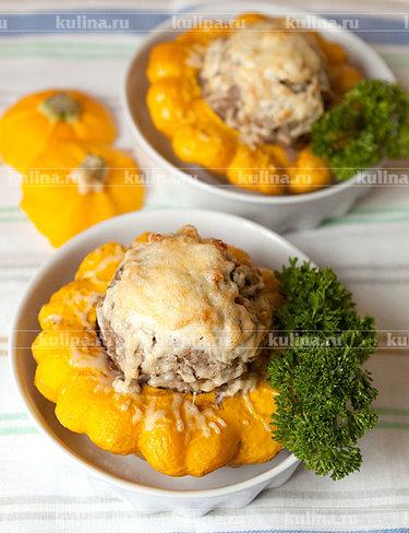 Фаршированные патиссоны с овощами и куриным филе