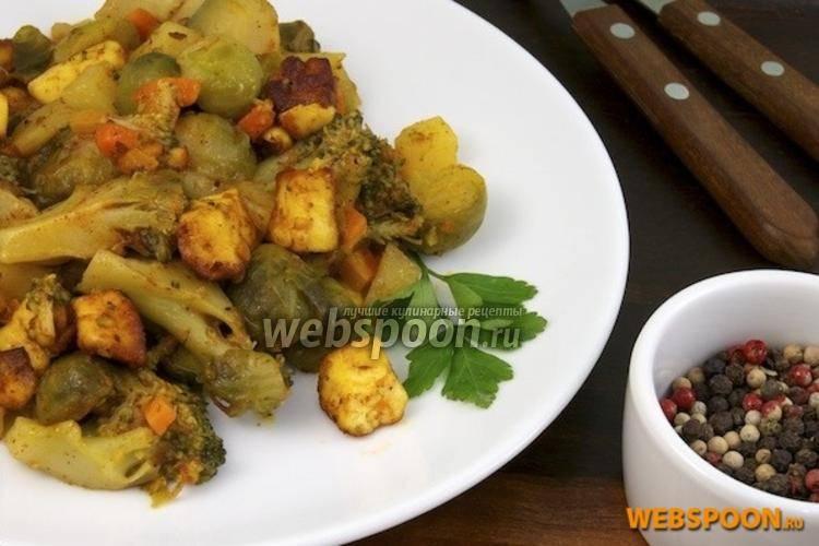 Овощное рагу по-индийски