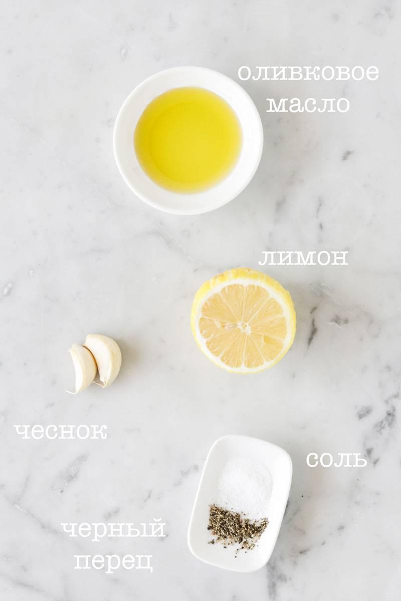 Куриная грудка с мёдом и лимонным перцем