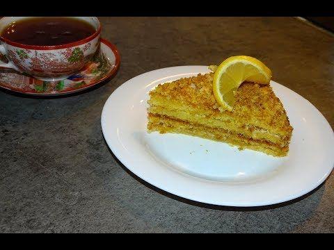 """Торт лимонно-ореховый """"наполеон"""""""