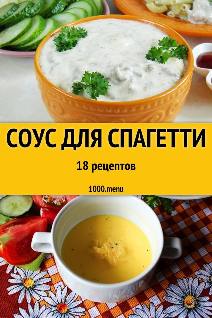 Пикантный чесночный соус с горчицей и лимонным соком