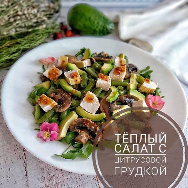 Легчайший салатик за 5 минут – отличная альтернатива мясному