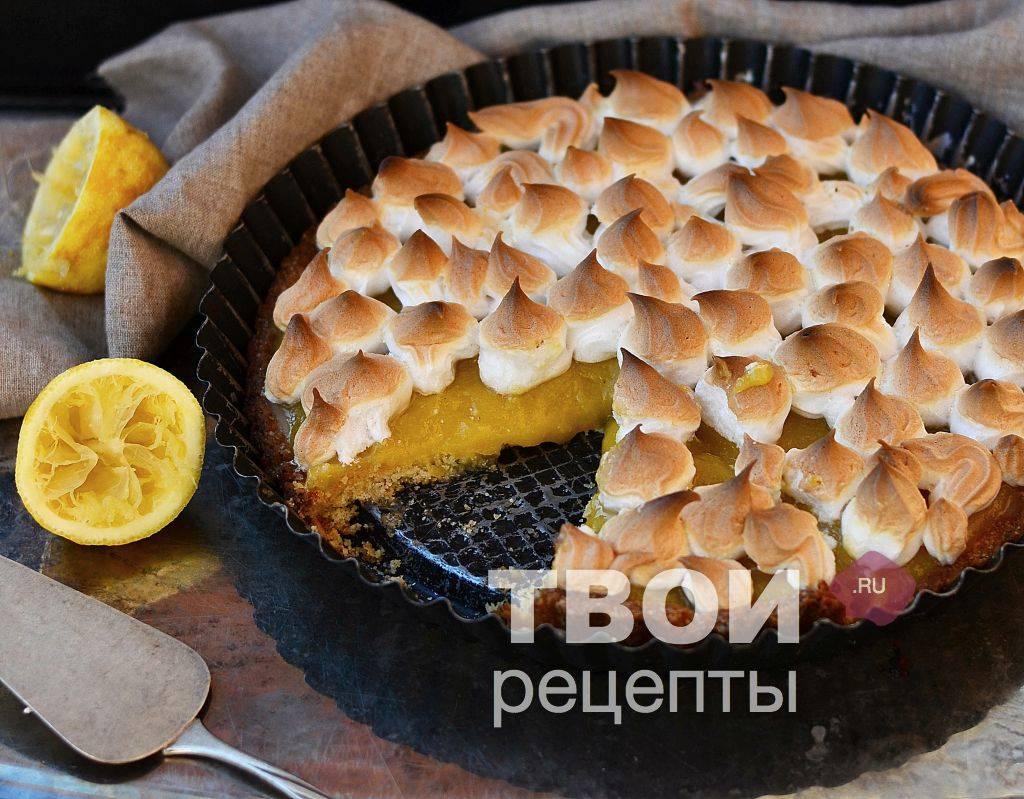 """Торт """"лимонный"""""""