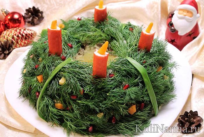 Салат «рождественский венок» – рецепты на праздничный стол