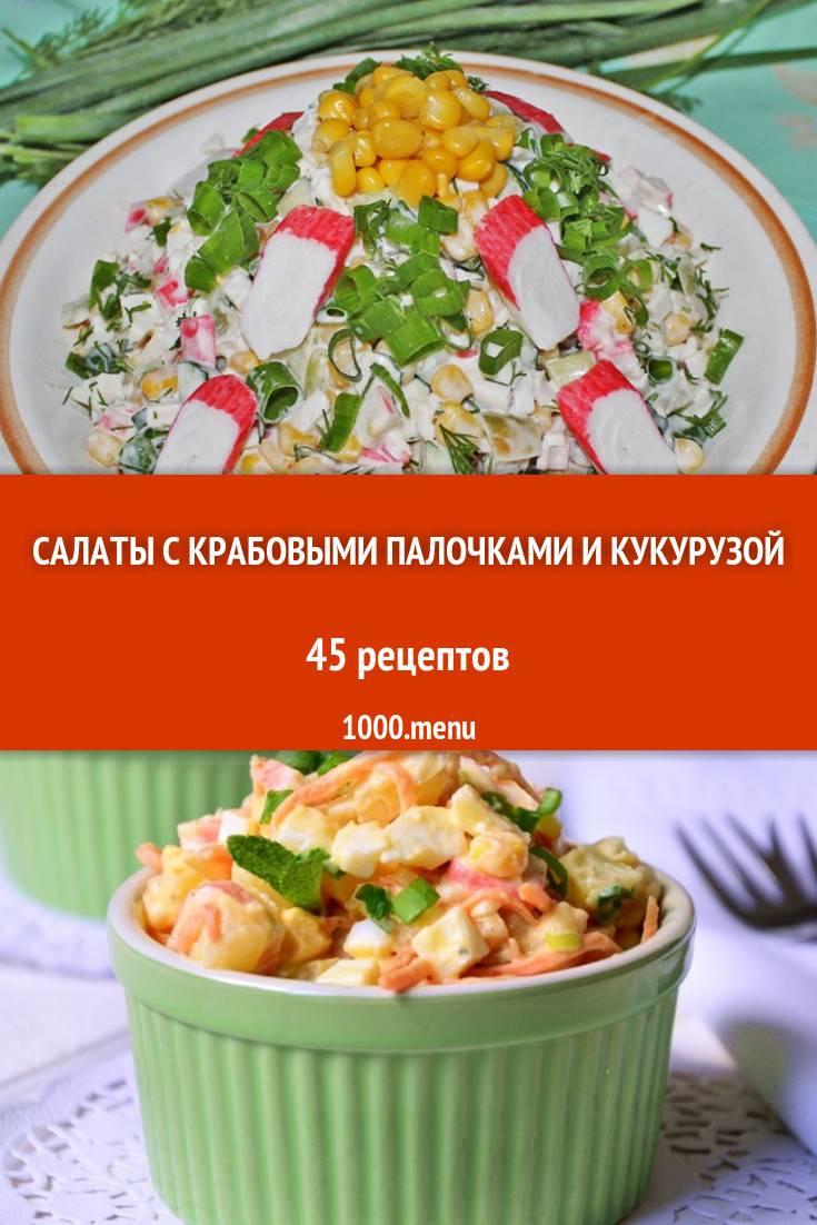 10 освежающих салатов с сельдереем