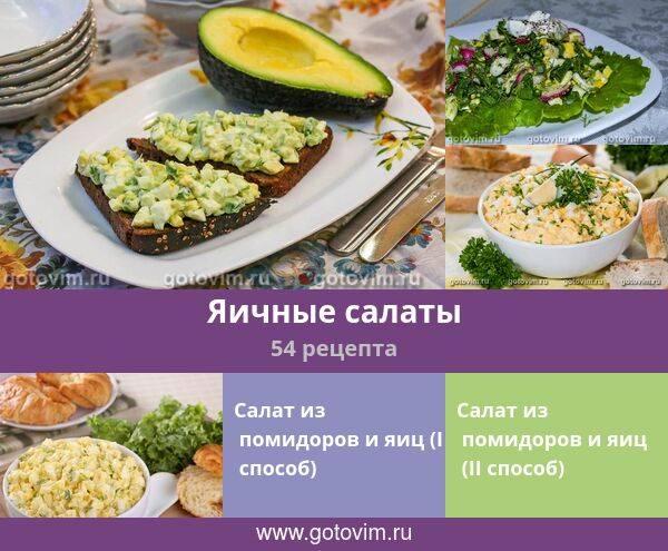 Яйца, фаршированные редиской икресс-салатом