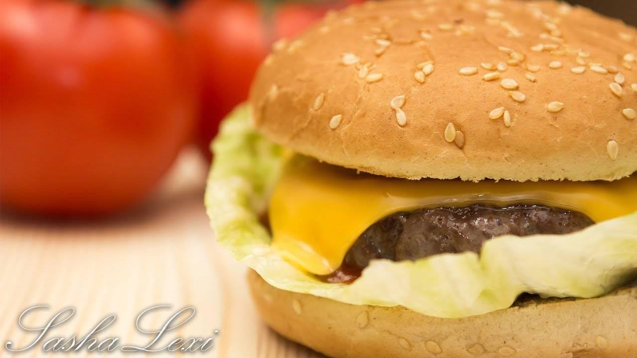Бургеры домашние - 18 домашних вкусных рецептов приготовления