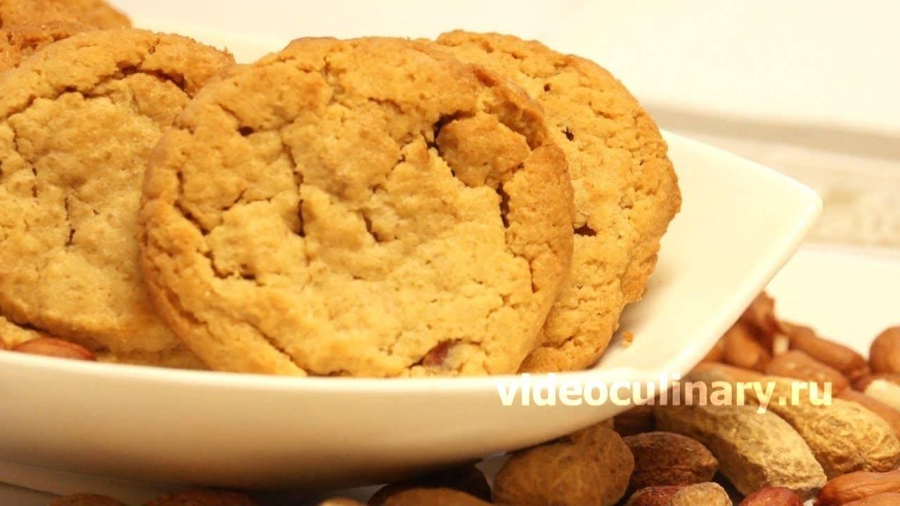 Один из лучших рецептов печенья с арахисом