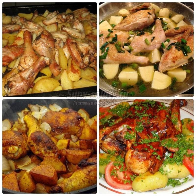 Окорочка с картошкой в рукаве в духовке - 7 пошаговых фото в рецепте