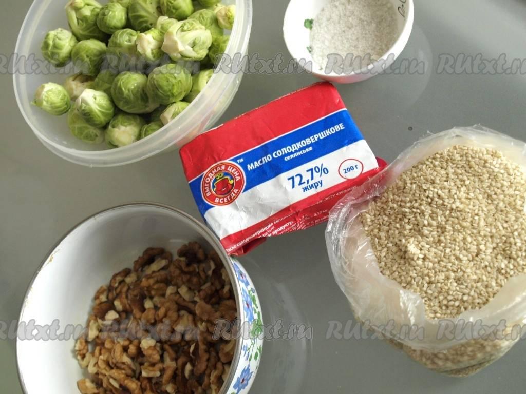 Как приготовить брюссельскую капусту простые и быстрые рецепты на сковороде, в духовке