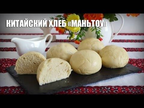 """Закуска """"веселые китайцы"""""""