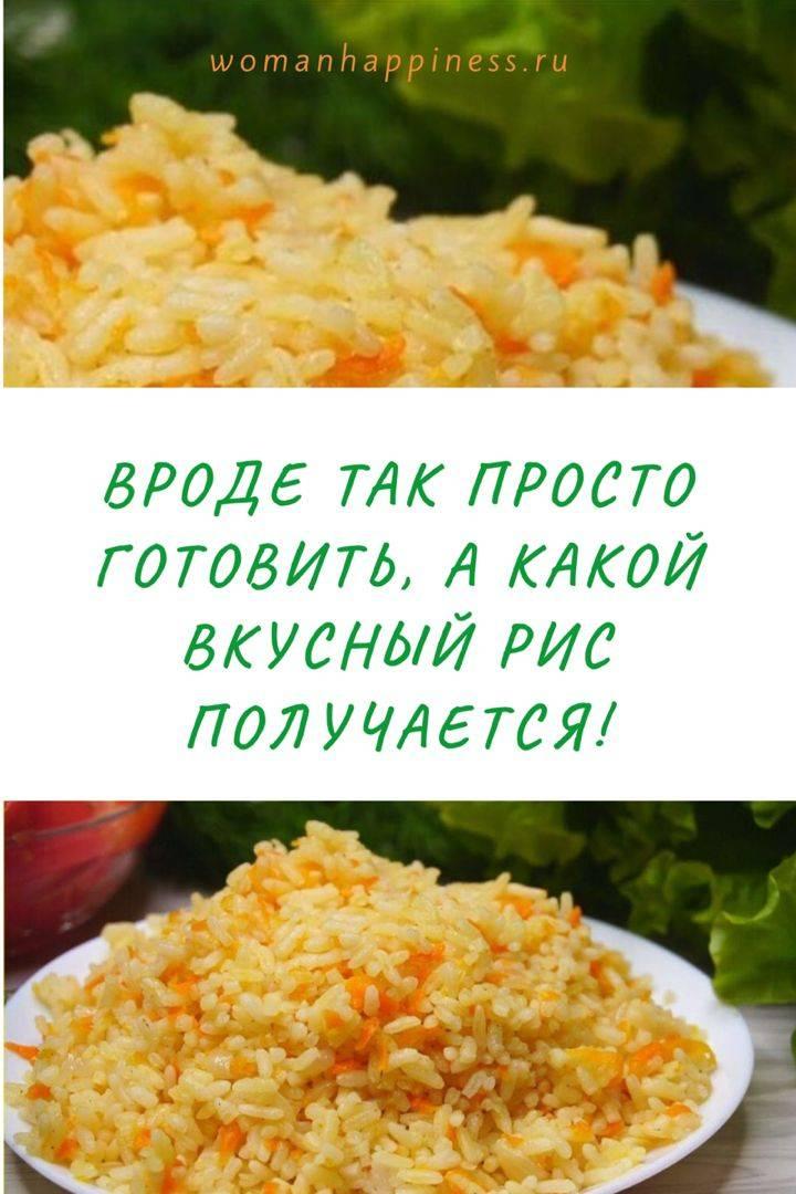 Тушеный лук сморковью— отличный овощной гарнир - рецепты джуренко