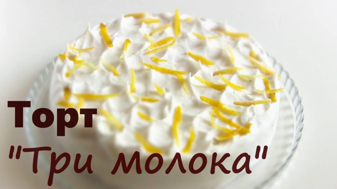 Zalivka-dlya-torta - запись пользователя мария(товары для новорожденных) (mama-timi) в сообществе кондитерская в категории выпечка (рецепты) - babyblog.ru
