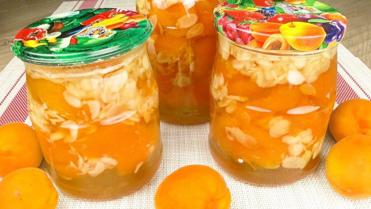 Варенье абрикосовое рецепт с миндалем