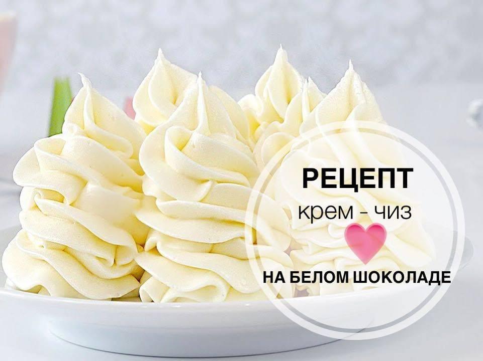 Крем шантильи сочетание вкусов. как приготовить крем для тортов и пирожных - рецепты на любой вкус. сметанный крем без желатина