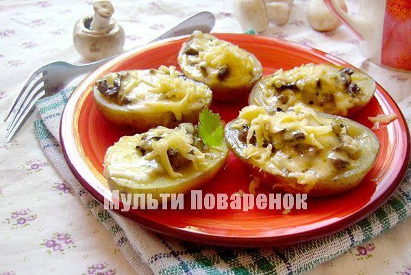 Рецепт фаршированного картофеля в мультиварке с фото